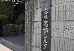 shaoku_top